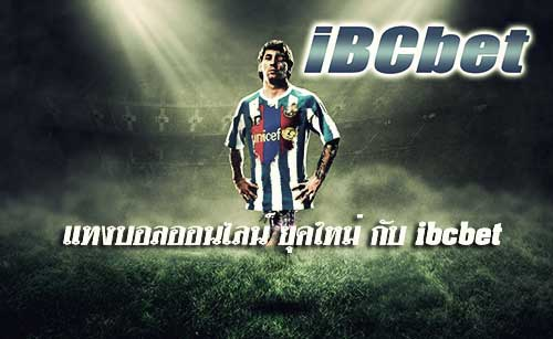 ibcbet9