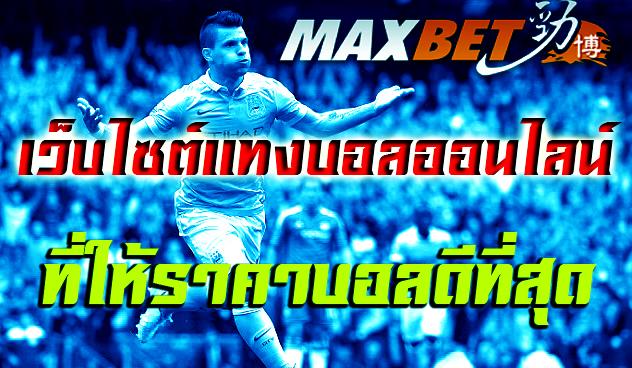 maxbet1111